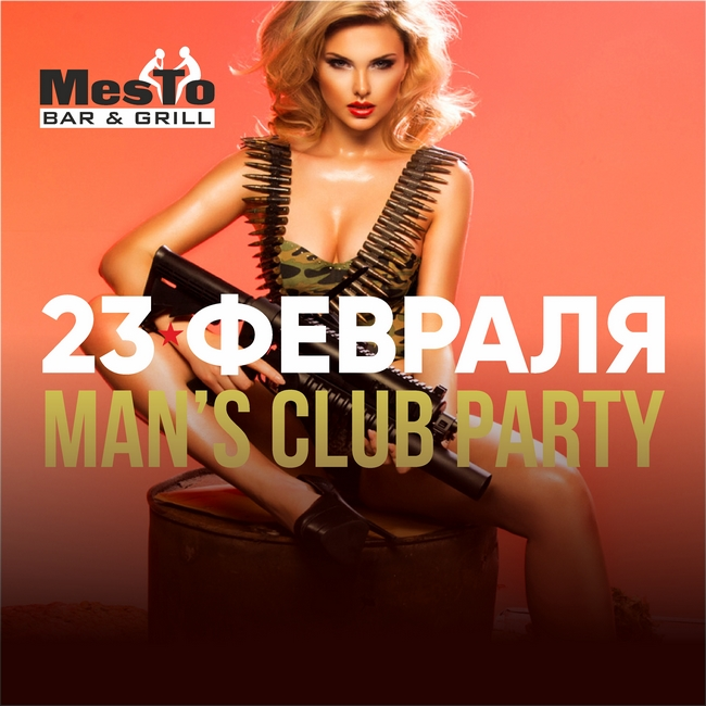 MAN'S CLUB PARTY